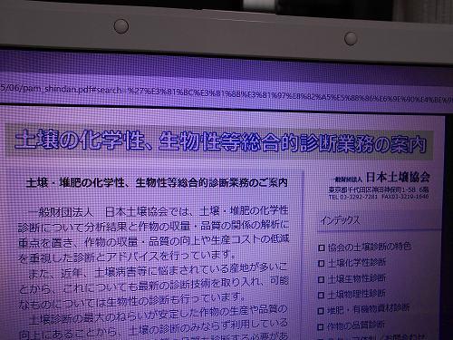 s-DSCN0072.jpg