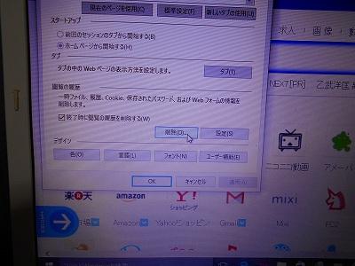 s-DSCN0125.jpg