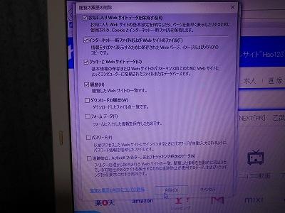 s-DSCN0128.jpg