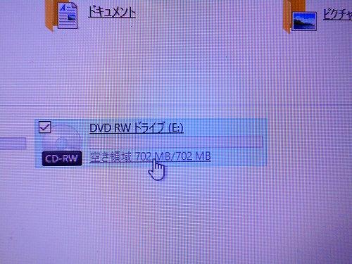 s-DSCN0404.jpg