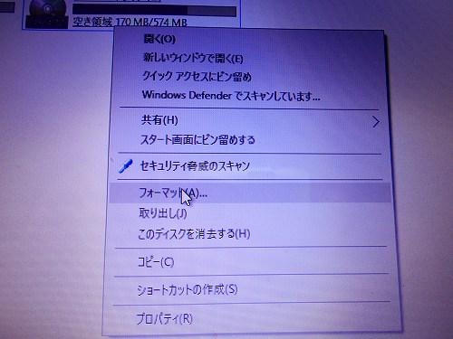 s-DSCN0463.jpg