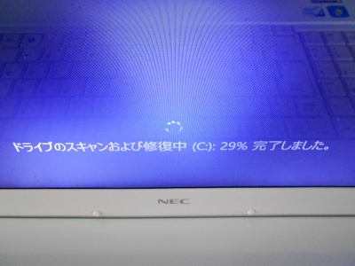 s-DSCN0499.jpg