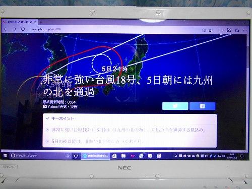 s-DSCN0593.jpg