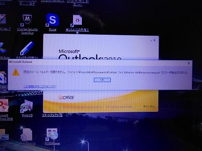 s-DSCN0782.jpg