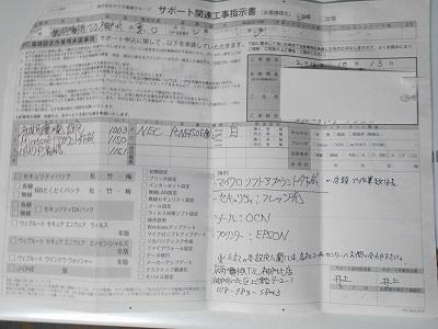 s-DSCN0800.jpg