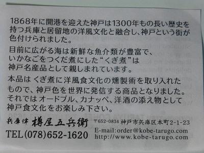 s-P1320877.jpg