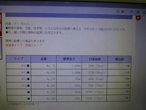 s-P1330486.jpg