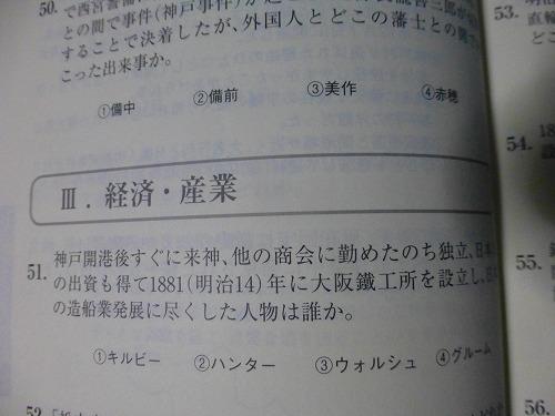 s-P1340305.jpg