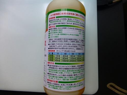 s-P1350005.jpg