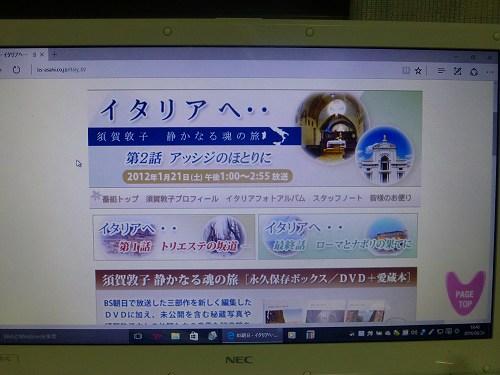s-P1350651.jpg