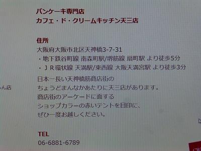 s-P1350810.jpg