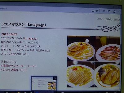 s-P1350812.jpg