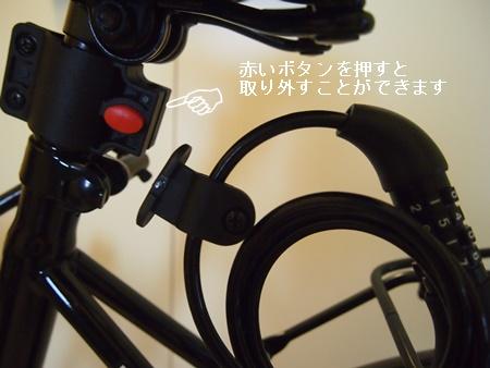 折り畳み自転車 (6)1