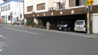 加藤豆腐屋前~割烹旅館 肴屋本店 ガールズ&パンツァー 聖地巡礼