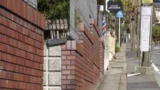 響け!ユーフォニアム 聖地巡礼 宇治御蔵山郵便局