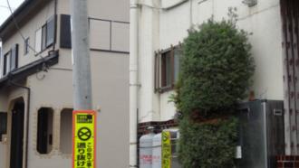 民宿大勘荘通り西側 劇場版ガールズ&パンツァー 聖地巡礼