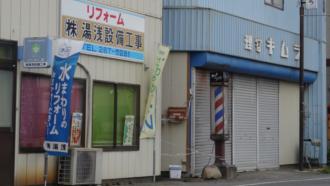 理容キムラ前 劇場版ガールズ&パンツァー 聖地巡礼