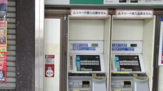 響け!ユーフォニアム 聖地巡礼 京阪 六地蔵駅前