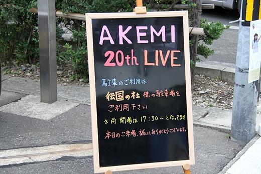 20160716-01.jpg