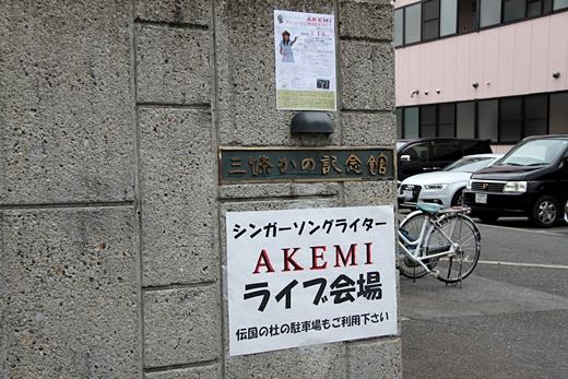 20160716-04.jpg
