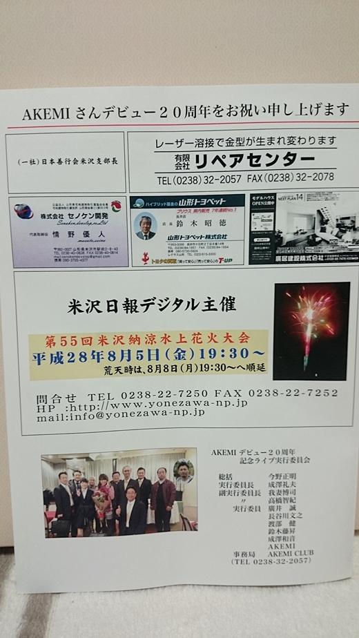 20160716-64.jpg