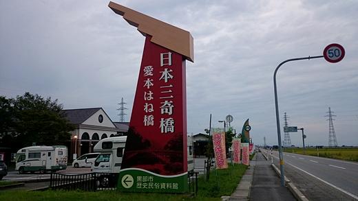 20160915-03.jpg