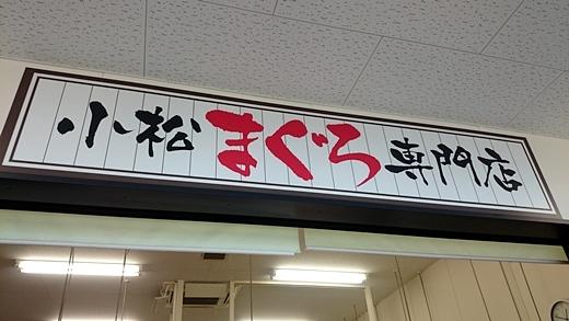 20161029-59.jpg
