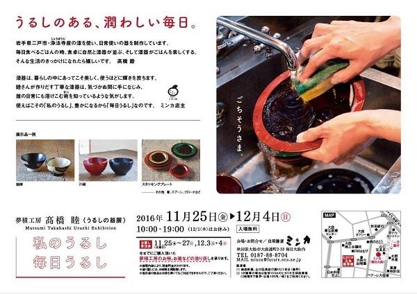 japan2 - コピー
