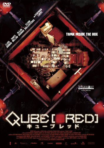 QUBE ●RED