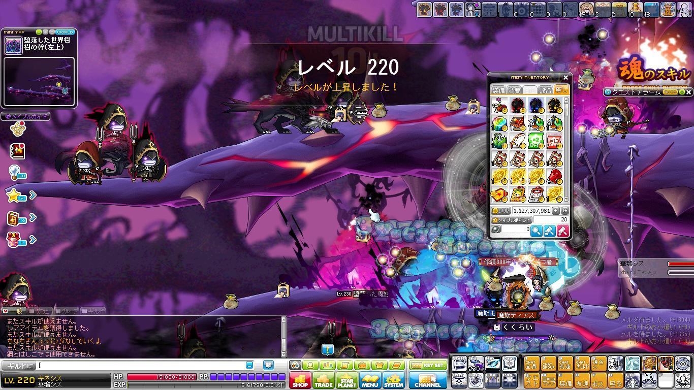 Maple161010_170655.jpg