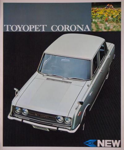 67年6月 コロナ