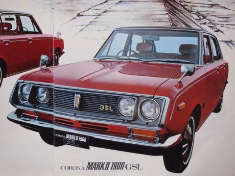 70年8月 コロナマークⅡ