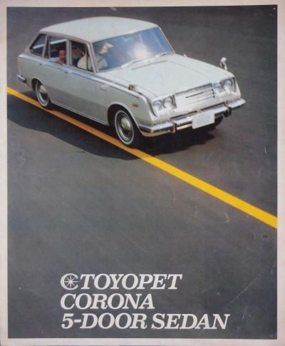 65年11月 コロナ5ドア