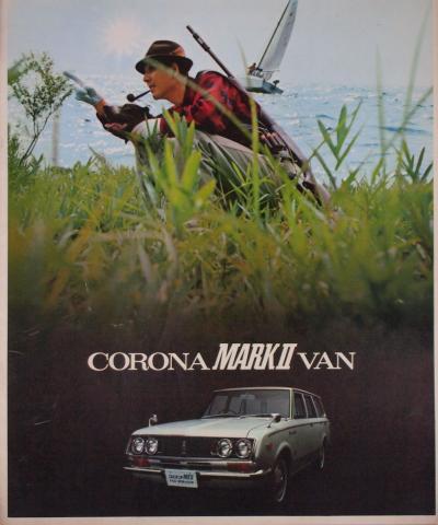 69年6月 コロナマークⅡバン