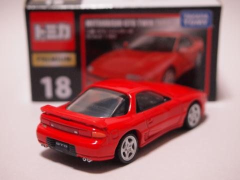 トミカプレミアム 三菱GTOツインターボ