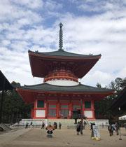 kouya-4.jpg