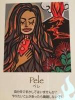ペレ(火山の女神)カード