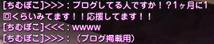80vSoTbHDwf9E6m1466543198_1466543235.png