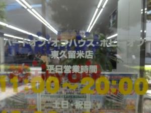 28082601.jpg