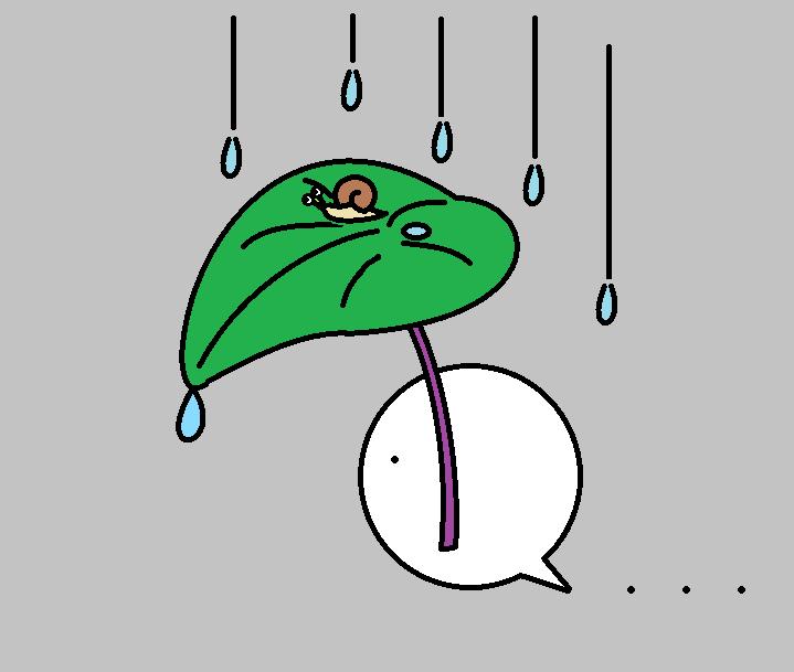 338つちのこ梅雨独り占め2