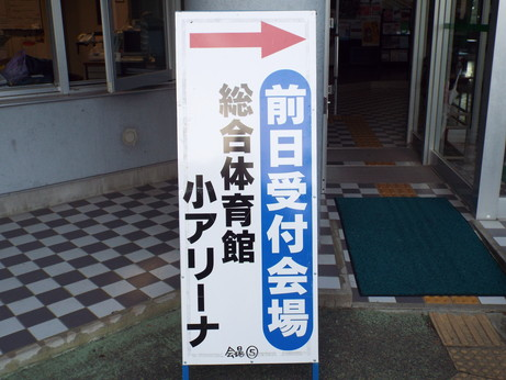 DSCF7428.jpg