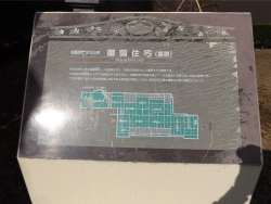 20161104富士宮紅葉まつり8