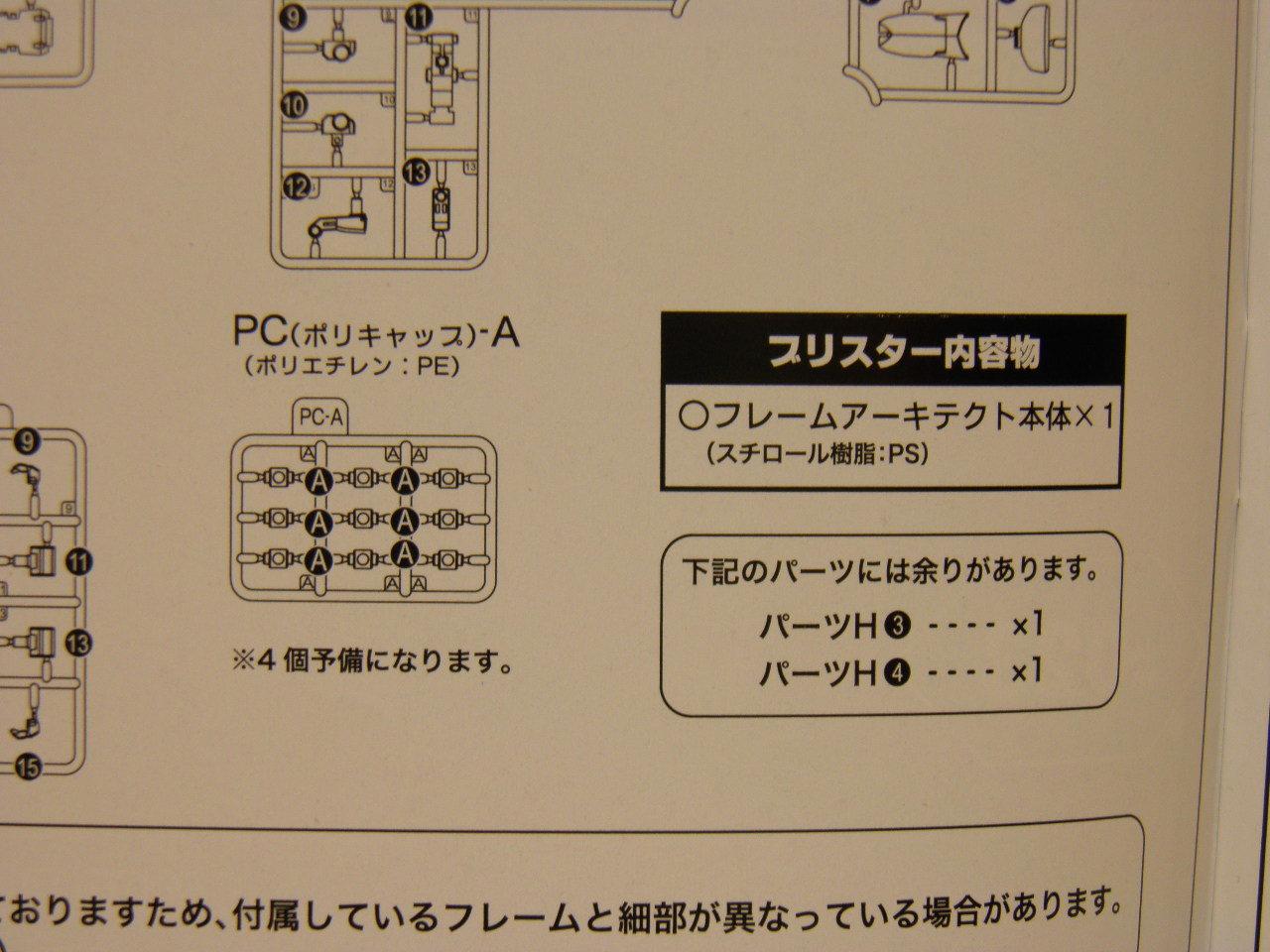 PA310377.jpg