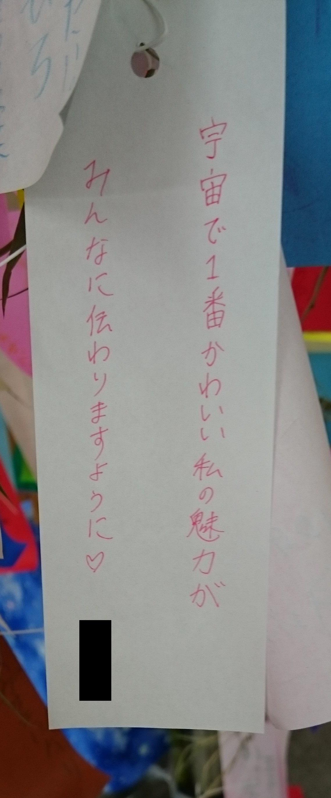 DSC_0014 - コピー