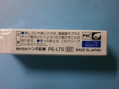 P390.jpg