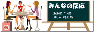 http://blog-imgs-96.fc2.com/m/i/y/miyabi666/image_20161011232351.png
