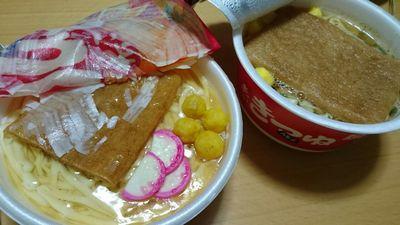 赤いきつねうどんケーキ@SWEETS PARADISE CAKE SHOP。