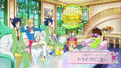SHOW BY ROCK!! しょ~と! !第5話 解子のルルルルーム♡ トライクロニカ編 アニメ実況 感想 画像