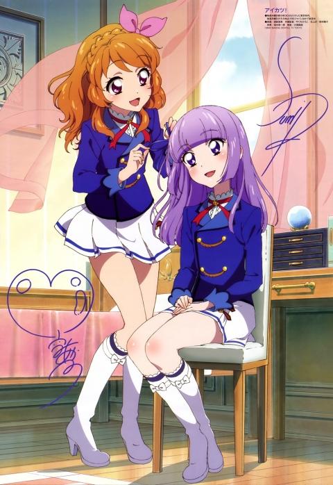 anime_1456809648_1801.jpg