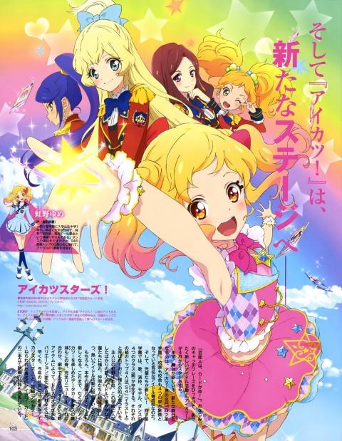 anime_1456809648_1901.jpg